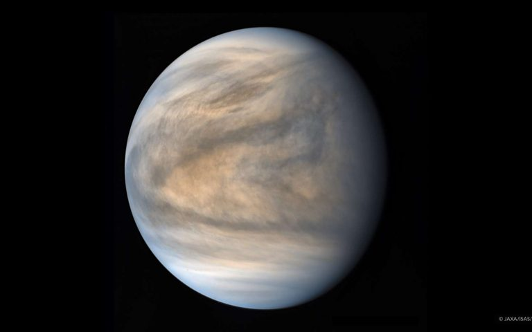 Les scientifiques trouvent un «nuage noir géant» sur Vénus